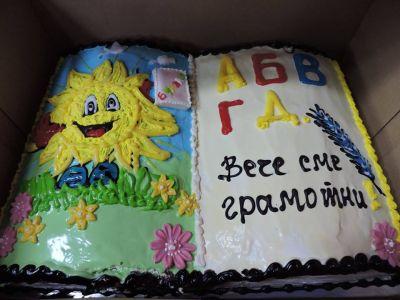 Празник на буквите - ОУ Св. Св. Кирил и Методий - Карлово