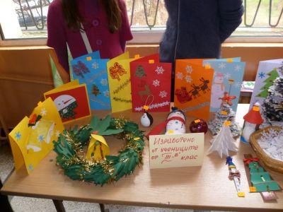 Коледен базар 2 - ОУ Св. Св. Кирил и Методий - Карлово