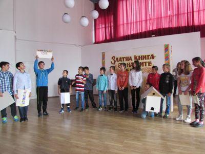 Ден на театъра 3 - ОУ Св. Св. Кирил и Методий - Карлово