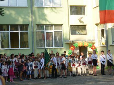 Есенен спортен празник 5 - ОУ Св. Св. Кирил и Методий - Карлово
