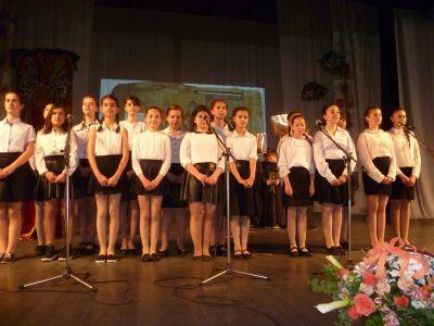 Патронен празник Първа част - ОУ Св. Св. Кирил и Методий - Карлово