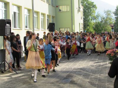 Откриването на новата учебна 2019/2020 - ОУ Св. Св. Кирил и Методий - Карлово