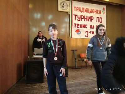 Tурнир по тенис на маса в гр. Сопот - ОУ Св. Св. Кирил и Методий - Карлово